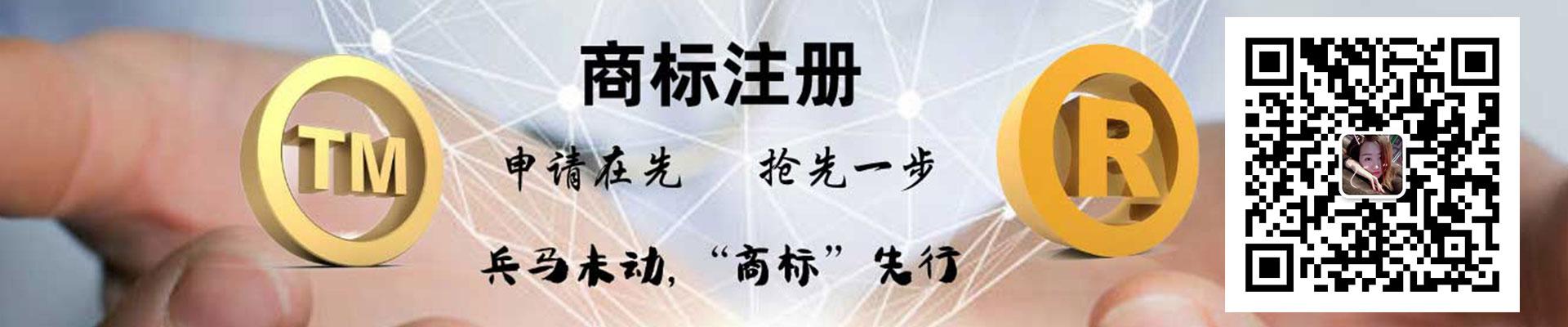 南昌商标注册优质服务商